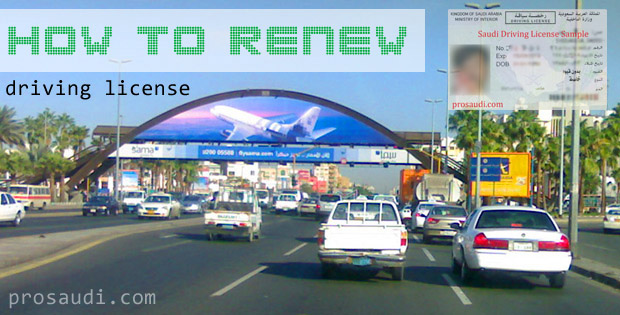 How to Renew Your Istimara online  Saudi Vehicle