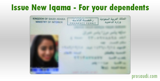 How To Issue Family Iqama In Saudi Arabia Prosaudi Blog
